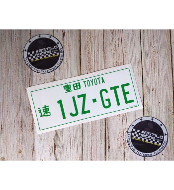 Pegatina Toyota 1JZ-GTE
