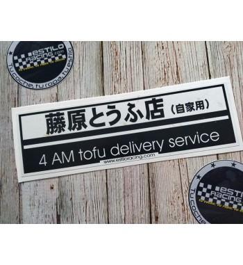 Pegatina Slap Tofu Fujiwara