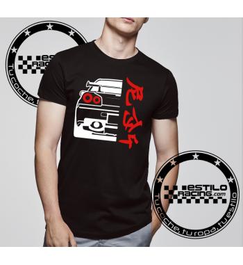 Camiseta Silueta trasera R34
